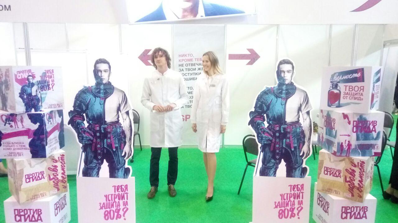 москвичам здоровый образ жизни 2017 вднх