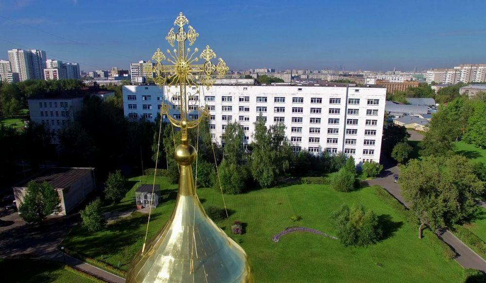 Демидов медицинский центр миасс официальный